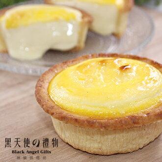 醬爆乳酪塔 Cheese tarts(4入)#伴手禮#聚餐甜點#彌月首選#團購美食#辦公室團購 2