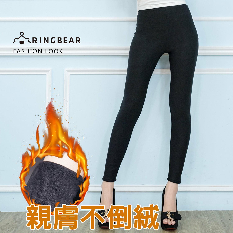 內搭褲--質感亮面彈性寬版鬆緊帶不倒絨內裡貼身光澤長褲(黑M-4L)-R282眼圈熊中大尺碼 0