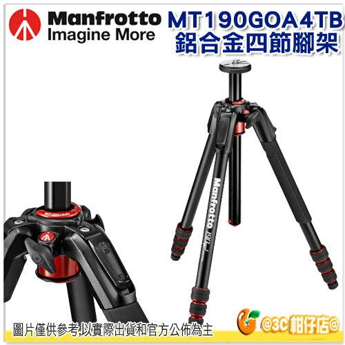 Manfrotto 曼富圖 MT190GOA4TB 190 go 鋁合金 四節腳架 旋鈕式