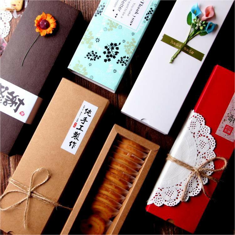 雪花酥包裝盒 曲奇餅干盒蔓越莓牛軋糖紙盒子蛋黃酥中秋月餅禮盒《台北日光》