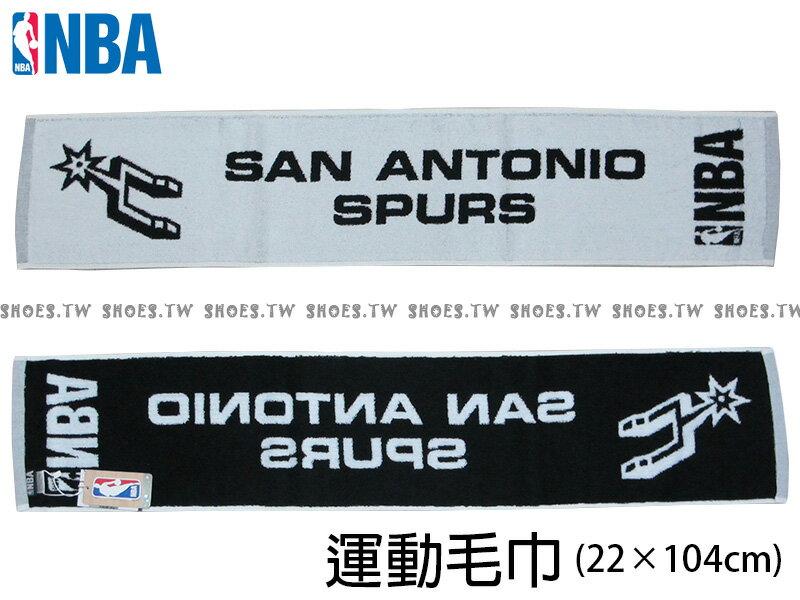 Shoestw【8531501-020】NBA毛巾 純棉 運動毛巾 長方巾 加油毛巾 22CMX104CM 馬刺隊