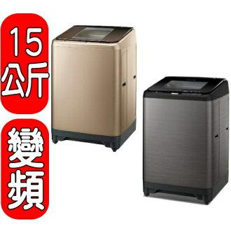 可議價★全館回饋10%樂天點數★HITACHI日立【SF150XBV】15kg 直立式洗衣機