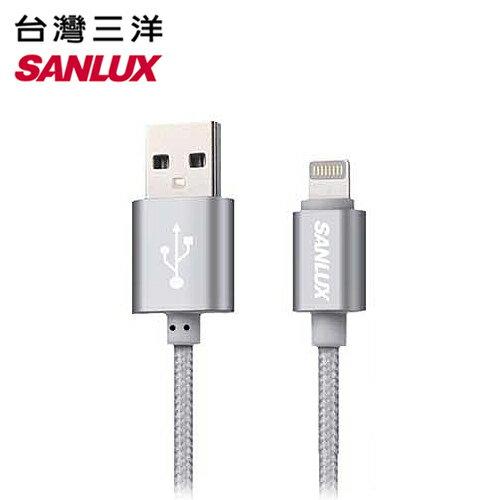 <br/><br/>  台灣三洋 LIGHTNING USB金屬編織傳輸充電線 1M (SYCB-UA1003)【三井3C】<br/><br/>