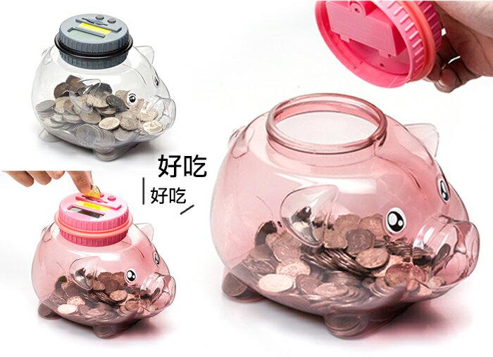 【A machine】小豬智能記憶撲滿/存錢罐/存錢筒 2