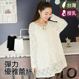 台灣製 哺乳衣 假二件滿版玫瑰蕾絲花紋上掀側開上衣 【R670175】愛戀小媽咪