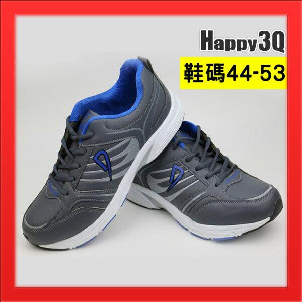 大尺碼男鞋加大碼男鞋12大尺寸加肥運動鞋子加大-灰色紅藍黑44-53【AAA4001】
