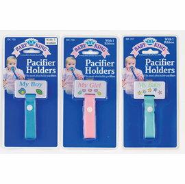 【淘氣寶寶】BabyKingPacifierCase奶嘴鍊奶嘴夾【保證原廠公司貨】
