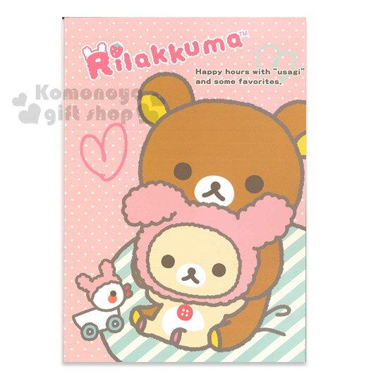 〔小禮堂〕懶懶熊 筆記本《A4.粉.牛奶熊.坐姿.點點》變身兔子系列