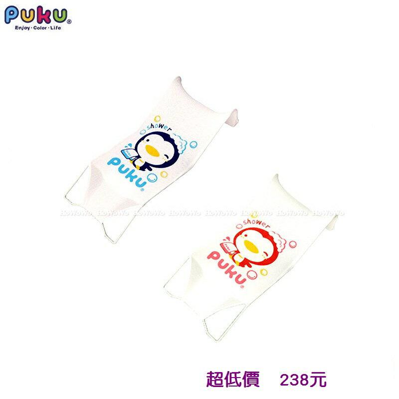 *美馨兒* 藍色企鵝 PUKU-嬰兒洗澡沐浴床/網 (二色隨機出貨) 238元