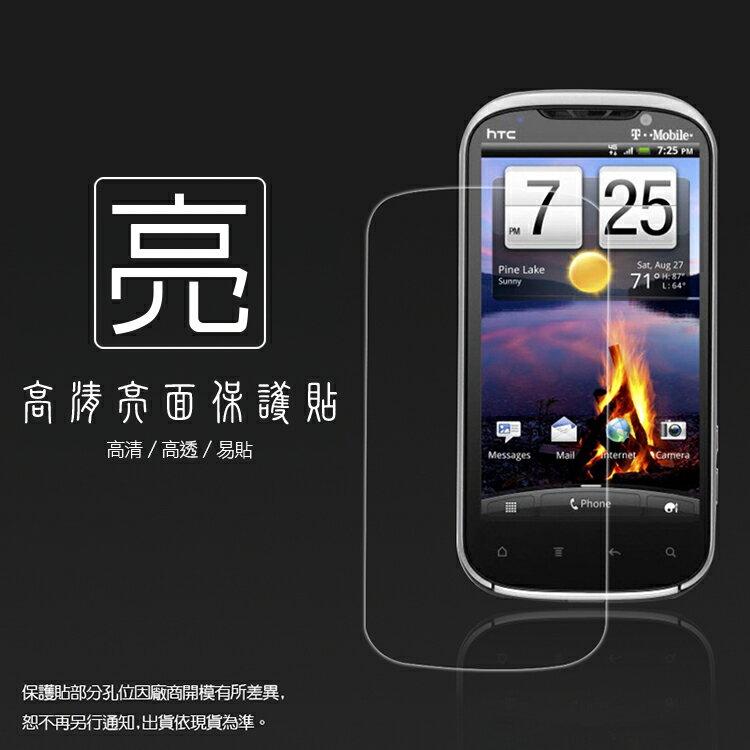 亮面螢幕保護貼 HTC Explorer A310e / G22 保護貼 亮貼 亮面貼
