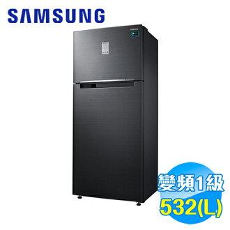 SAMSUNG 三星 532公升雙循環雙門冰箱 RT53K6235BS/TW