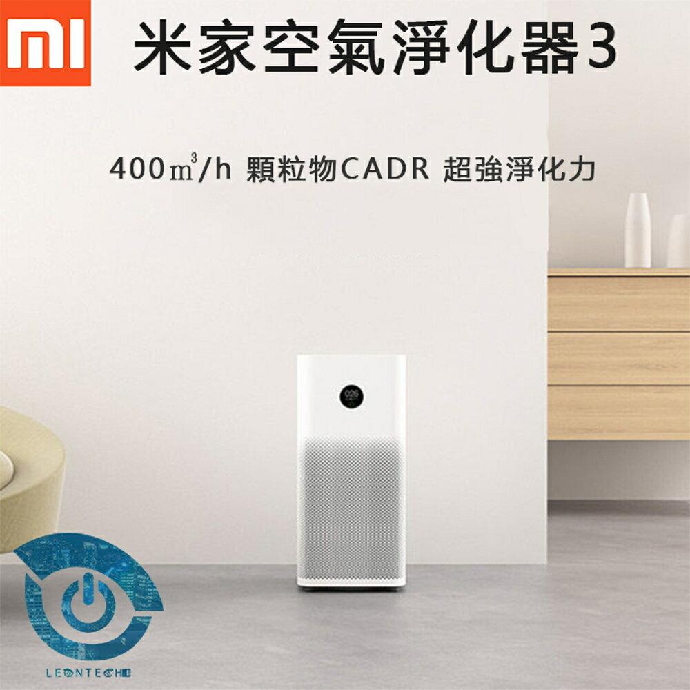 【  APP滿666折50點數回饋11~23%】小米米家 空氣淨化器3 OLED 觸控顯示屏 APP+AI 語音智能控制 PM2.5 - 限時優惠好康折扣