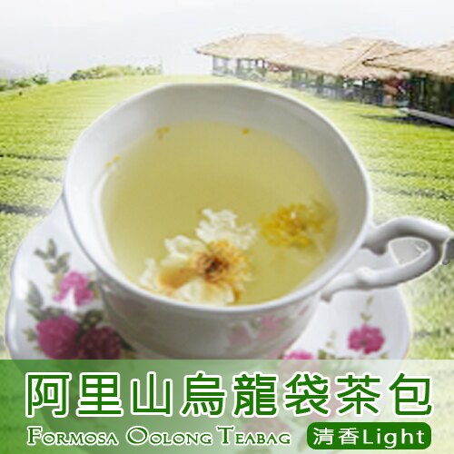 喝牛奶的高山茶~~ 增量50包~胤詮 face~tea~優等袋茶包~清香2g^~150包^
