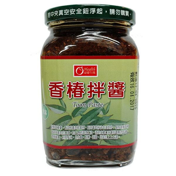 康健生機 香椿拌醬 380g 【美十樂藥妝保健】