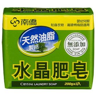 南僑 水晶肥皂 200gX3塊