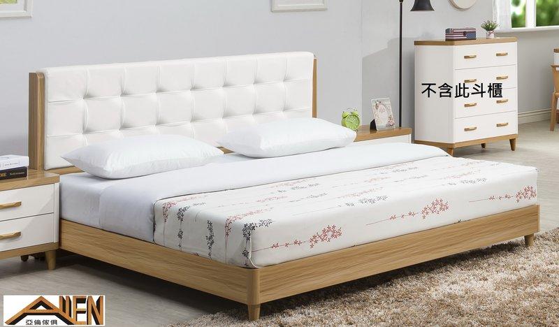 亞倫傢俱*安摩爾6尺雙人床架 (床頭片款) 0