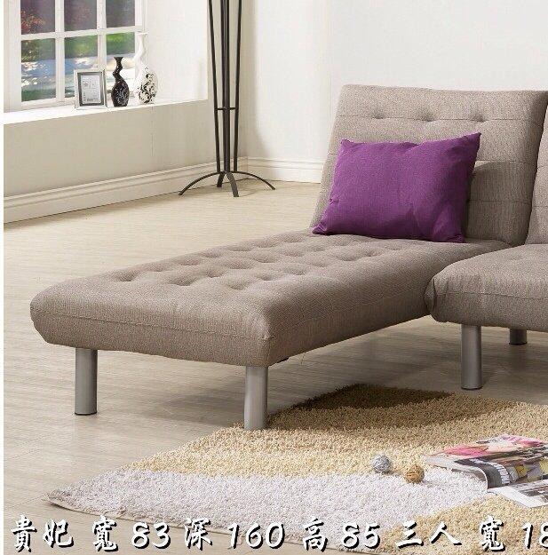 【新生活家具】 沙發床 亞麻布沙發 卡其色 躺椅 單人座 貴妃椅 二色可選 甜蜜餅乾 非 H&D ikea 宜家