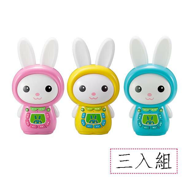 小牛津帽T兔故事機 (3入組)