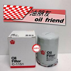 -油朋友-  CAMRY RAV4 WISH SAKURA 櫻花 日產 C-1151 機油芯 機油濾心