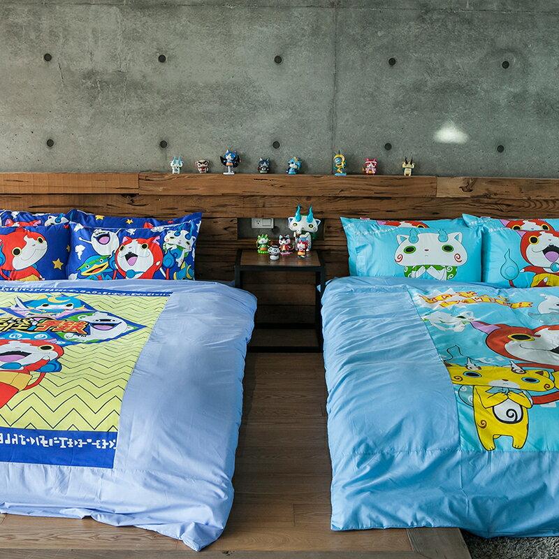 床包被套組 / 雙人【妖怪手錶-YK武士慶典】含兩件枕套,SGS認證,戀家小舖台灣製ABF212