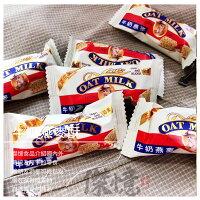 分享幸福的婚禮小物推薦喜糖_餅乾_伴手禮_糕點推薦【傑憶食品】牛奶燕麥酥 600g