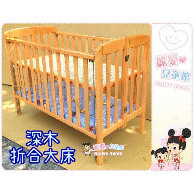 麗嬰兒童玩具館~傳統復古行動式折合車床-原木深竭4.2呎嬰兒大床.簡易收納不佔空間.適用民宿飯店