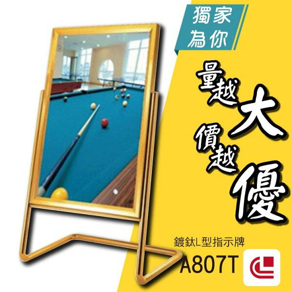 鍍鈦L型指示牌A807T標示告示招牌廣告公布欄旅館酒店俱樂部餐廳銀行MOTEL社區公共場所