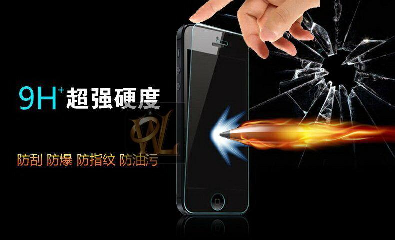 小潘3C 9H 鋼化玻璃貼 超高 蘋果 IPHONE8 I4 I5 I5S I6 I6 P