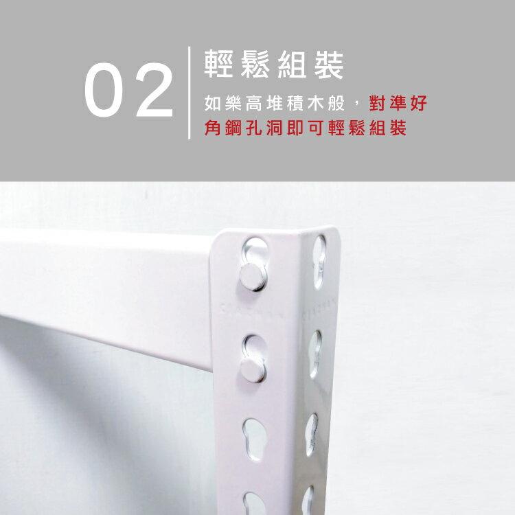 收納架 置物架 書架 層架 鐵架 白色免螺絲角鋼架(4x1.5x6尺_5層) 空間特工