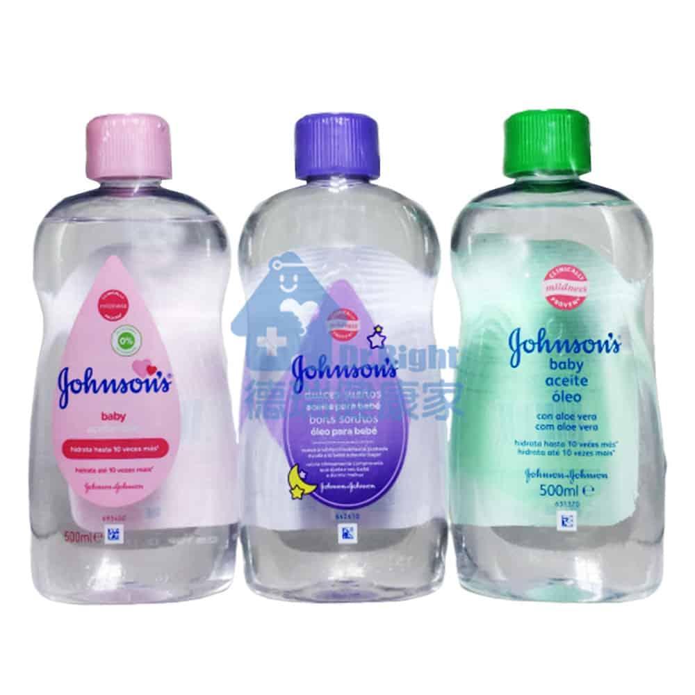 Johnson 嬌生 嬰兒油 500ml/瓶 舒眠/蘆薈/中性肌膚 3款可選◆德瑞健康家◆