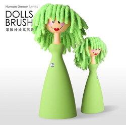 Vigar 潔靚娃娃電腦刷 - 綠色