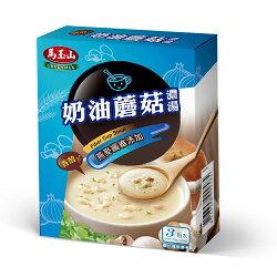 【馬玉山】奶油蘑菇濃湯(3入)▶全館滿499免運