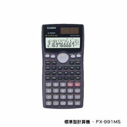 【CASIO】卡西歐 FX-991MS 標準型計算機 工程用 分數計算