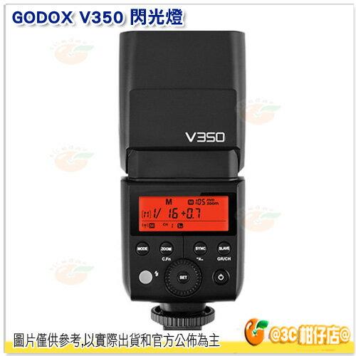神牛GODOXV350F微單機頂閃光燈V350富士公司貨婚攝補光燈XT20XPRO2XA3XE1X100F