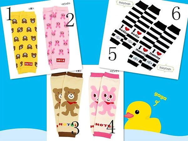 =優生活=((可愛襪套))我愛爸爸媽媽 條紋熊熊 兔子 公車襪套 寶寶襪套 兒童護膝