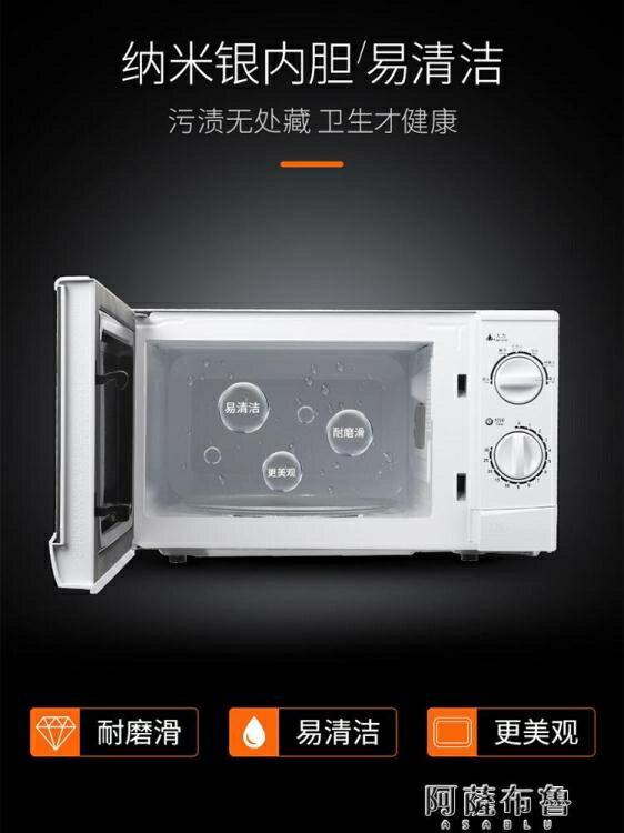 微波爐 Galanz/格蘭仕微波爐家用小型迷你轉盤式全自動官方旗艦店正品N9 【簡約家】
