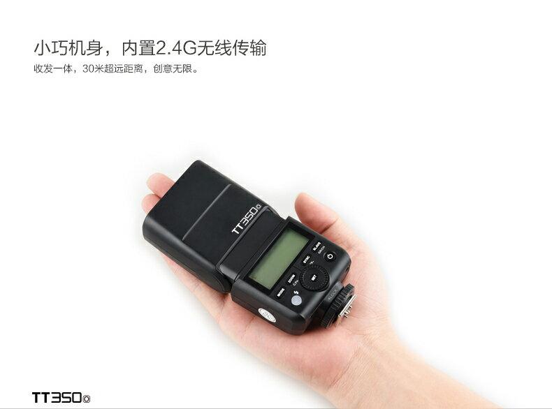 [享樂攝影]公司貨GODOX神牛 迅麗 TT350 O GN36 小閃燈 口袋燈 支援TTL 高速同步 主控 被控 for Panasonic Olympus M4/3 內建X1系統