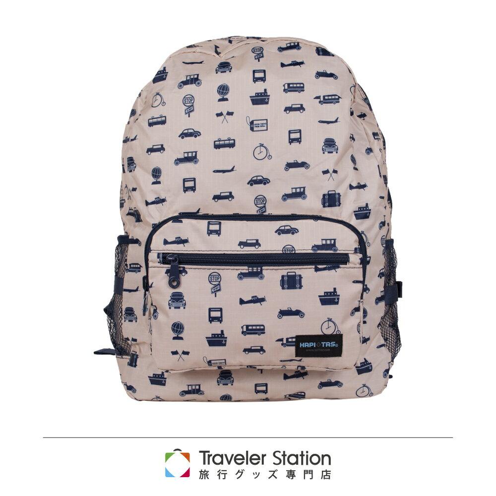 【日本暢銷 HAPI+TAS】 米色交通運輸 高級摺疊 防潑水 後背包 (可登機 旅行 搭配拉桿使用)