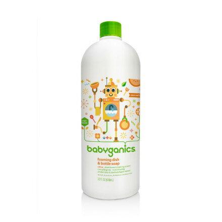 BabyGanics綠潔寶貝餐具清潔慕斯-柑橘味(補充罐)32oz946ml【悅兒園婦幼生活館】