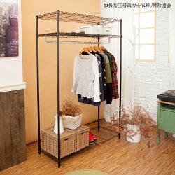【JL精品工坊】加長型三層鐵力士衣櫥附布套限時免運$1280/衣櫃/收納櫃/衣架/鐵力士層架