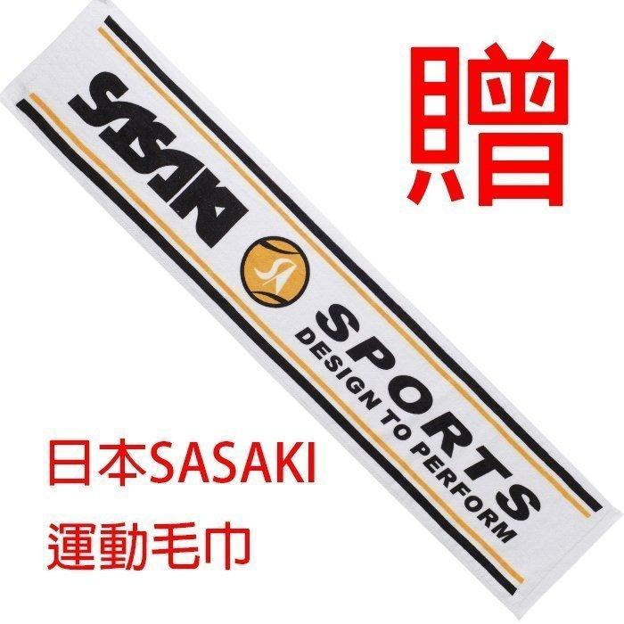 (領卷享折扣)【免運】【H.Y SPORT】GARMIN vivoactive 3 行動支付心率智慧運動腕錶  4色 贈日本SASAKI運動毛巾 4