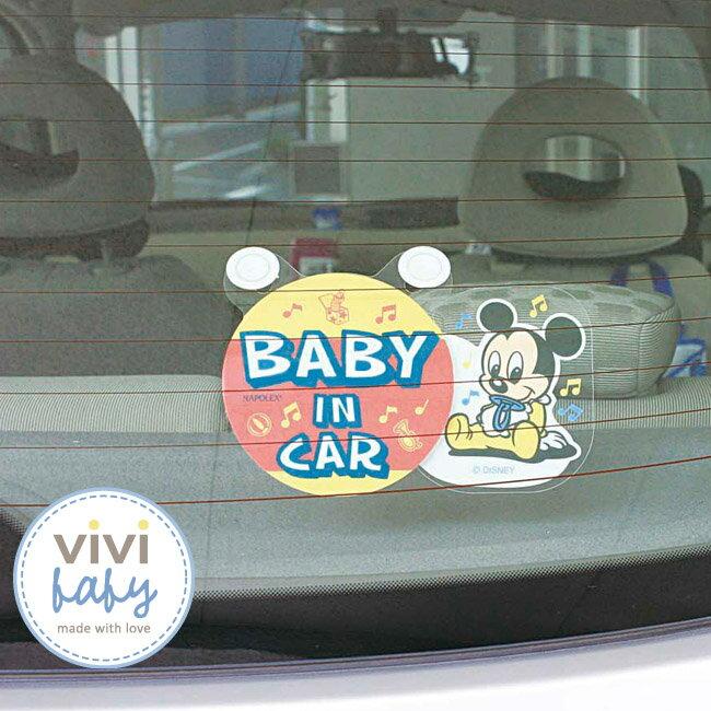 ViViBaby - Disney迪士尼米奇行車警示牌 1