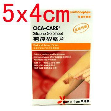 安康藥妝:【英商史耐輝Smith&Nephew】史耐輝疤痕矽膠片(5cmX4cm)