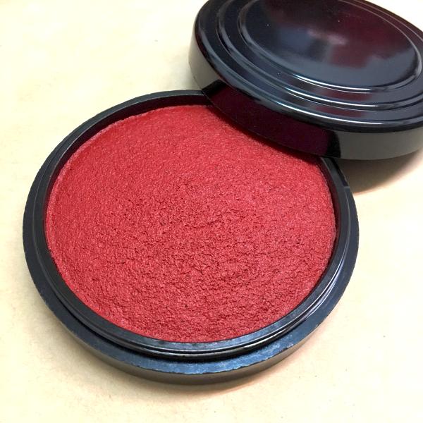 萬年紅大圓形艾絨印泥(9CM)