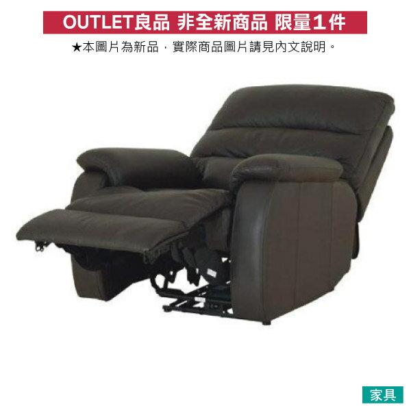 ◎(OUTLET)全皮1人用頂級電動可躺式沙發 BELIEVER2 福利品 NITORI宜得利家居 0