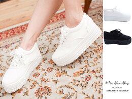 台灣製MIT 白色 厚底增高 帆布鞋 鬆糕鞋