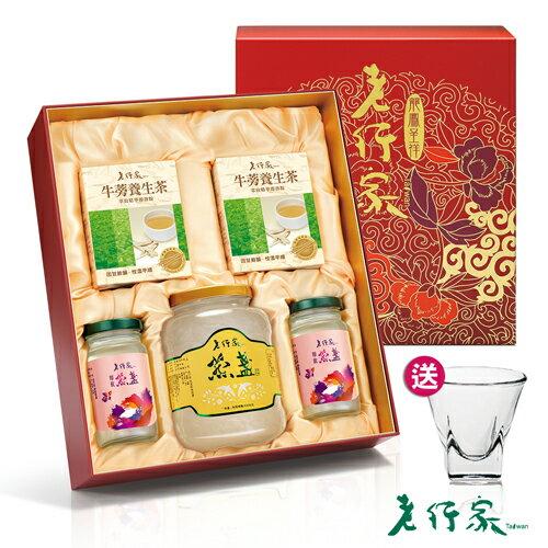 老行家旗艦館:【老行家】龍鳳呈祥A組禮盒(特滑即食燕盞)
