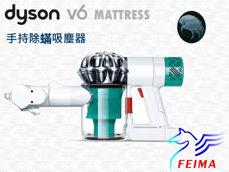 大掃除必備 Dyson V6 Mattress  無線手持除塵蟎吸塵器 附4吸頭 (同台灣戴森) DYSON MATTRESS HH08