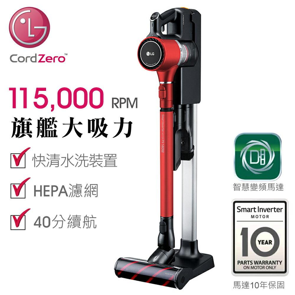 【LG樂金】A9+直立式手持無線吸塵器 / 時尚紅A9PBED2R - 限時優惠好康折扣