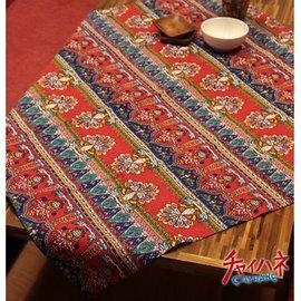 AMINA COLLECTION 日本 民族圖騰萬用巾/桌巾『印度風』ISAP5194 可搭配摺收桌 摺疊桌 折合桌 鋁合金輕巧桌